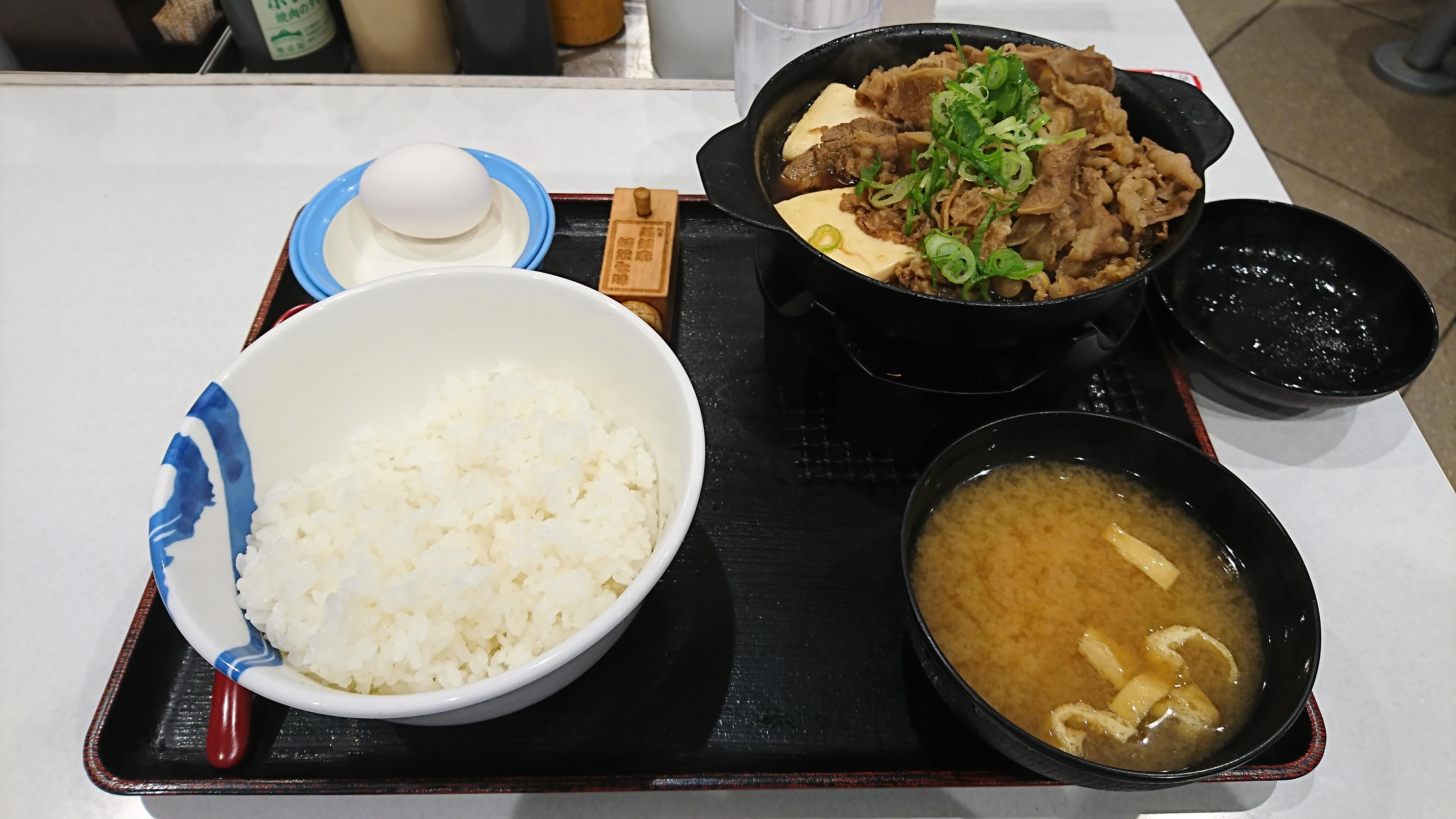 肉増し牛鍋膳