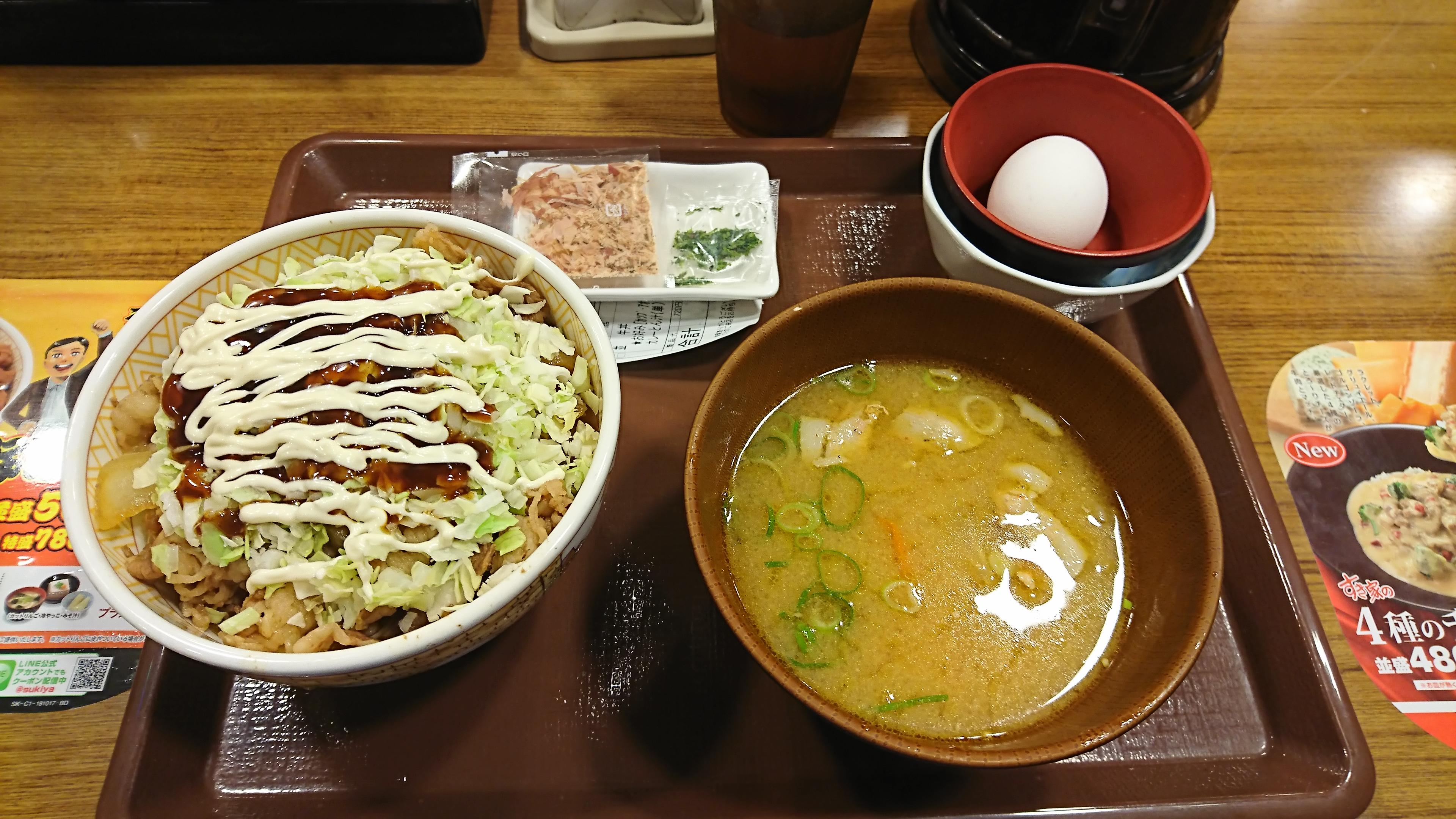 (写真:お好み牛玉丼とカレー牛丼)