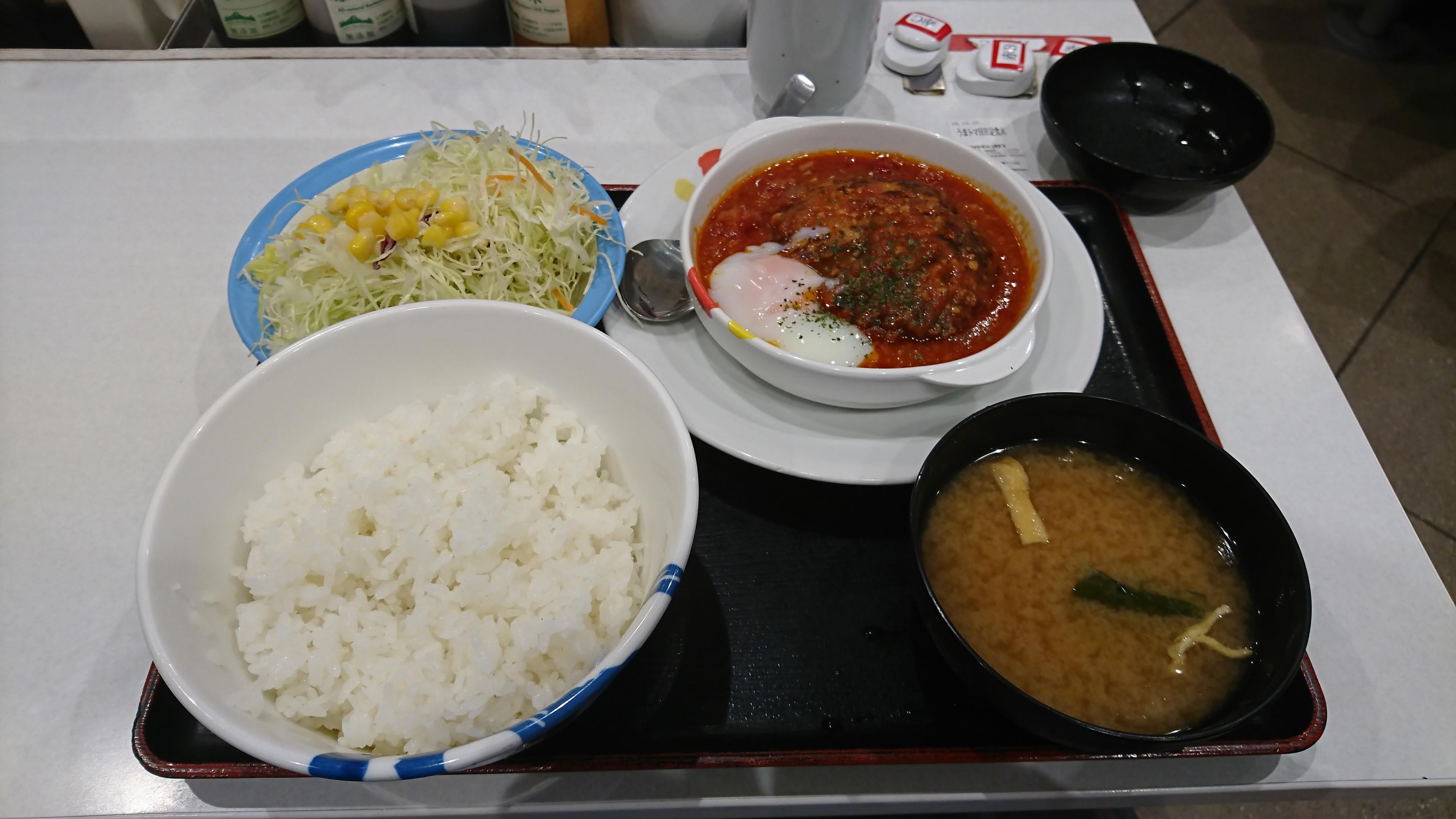 (写真:うまトマハンバーグ定食)