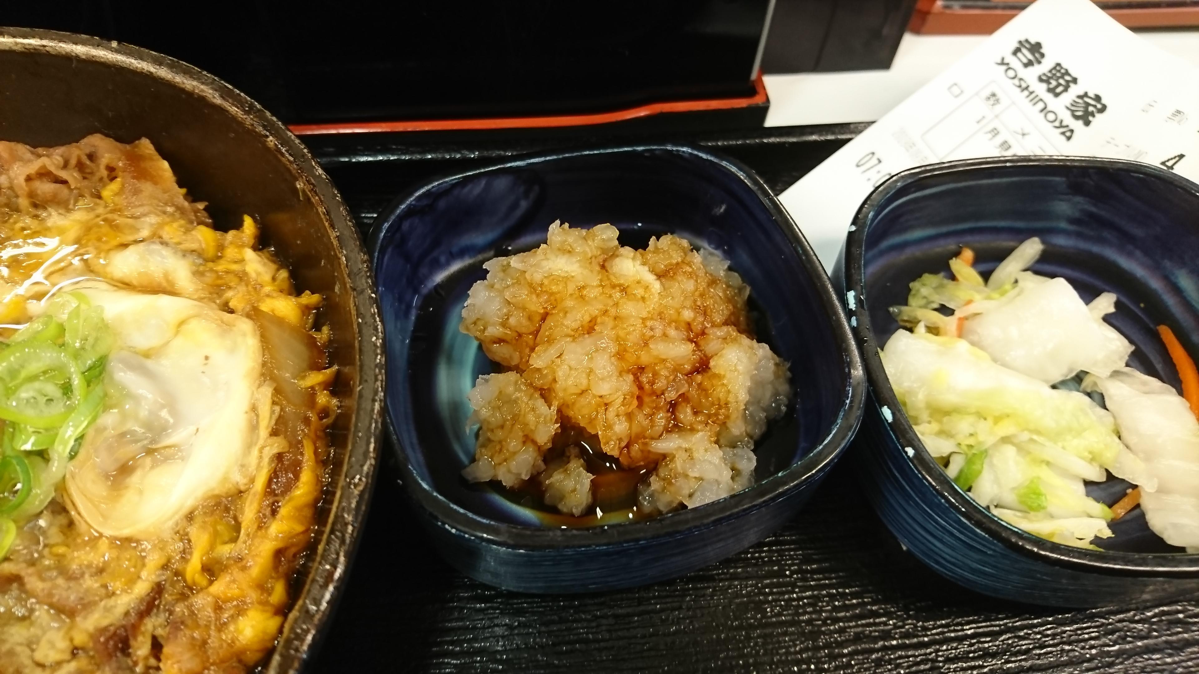 (写真:大根おろしと醤油)