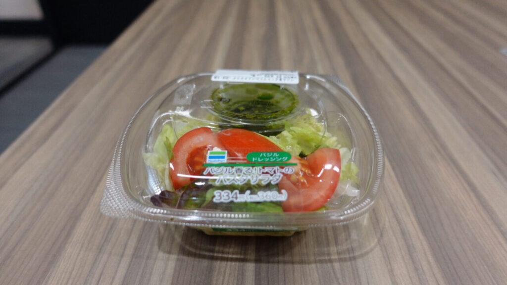 バジル香る! トマトのパスタサラダ(画像)